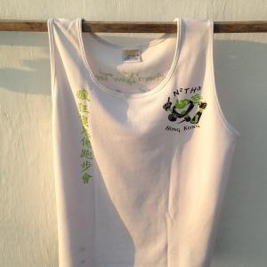 2004 vest