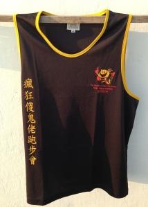 2003 vest